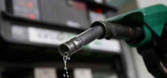 संकट में आफत, लगातार चौथे दिन फिर बढ़े पेट्रोल-डीजल के दाम