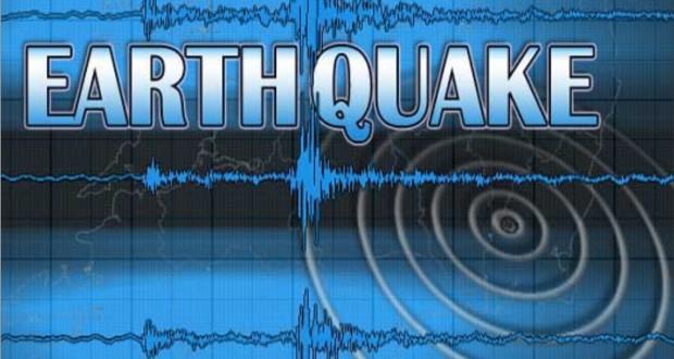 उत्तराखंड में महसूस हुए भूकंप के झटके