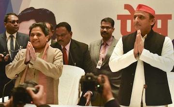 चुनाव नतीजों से नाखुश मायावती ने तोड़ा सपा संग गठबंधन