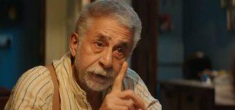 अभिनेता नसीरुद्दीन शाह ने देश को लेकर फिर दिया बड़ा बयान, जानिए क्या कहा