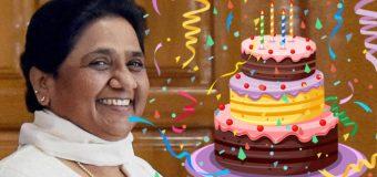 मायावती के जन्मदिन पर केक लूटते नजर आए कार्यकर्ता