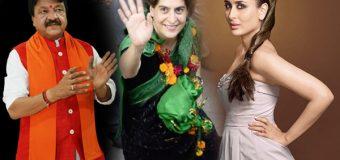 कैलाश विजयवर्गीय ने फिल्मी सितारों से की प्रियंका गांधी की तुलना