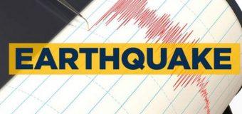 नेपाल में डोली धरती, महसूस हुए भूकंप के झटके