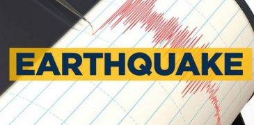 Earthquake_1536885675