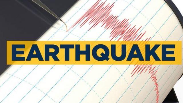 पिथौरागढ़ में महसूस किए गए भूकंप के झटके