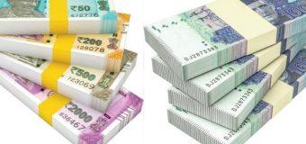 भारतीय रुपये के सामने कमज़ोर हुई पाकिस्तानी मुद्रा
