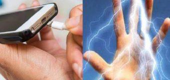 मोबाइल चार्जर ने ली मासूम की जान, पढ़ें पूरी खबर