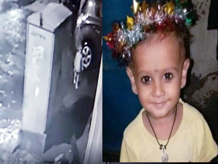 मुंबई में नाले में गिरा मासूम, सर्च ऑपरेशन जारी