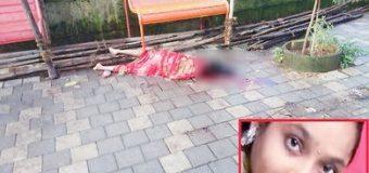 पांव छूने झुकी गर्भवती पुत्री को पिता ने चाकू से गोदा, पढ़ें पूरी ख़बर