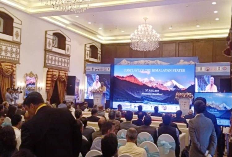 मसूरी में आयोजित हिमालयन कॉन्क्लेव में पहुंचे केंद्रीय वित्त मंत्री सहित कई मुख्यमंत्री