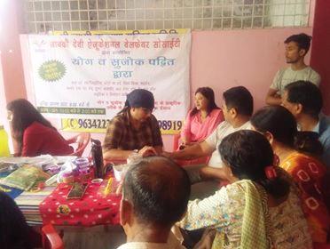 सुजोक एवँ योग पद्धति पर निःशुल्क कैम्प आयोजित