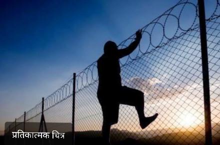 BREAKING: जेल परिसर से फरार हुआ कैदी, प्रशासन में मचा हड़कंप
