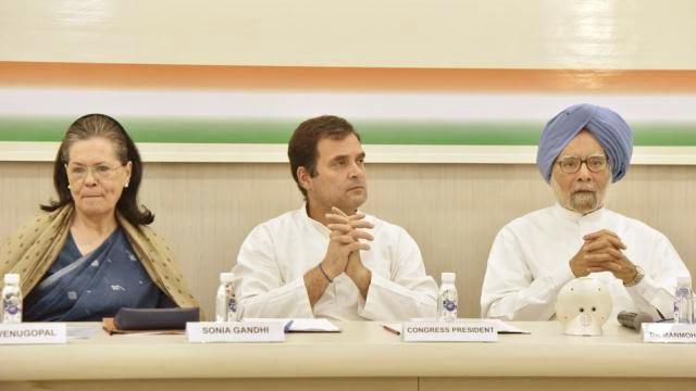 कांग्रेस में नए अध्यक्ष को लेकर दिल्ली में जारी है मंथन