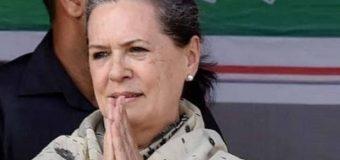 कांग्रेस ने सोनिया गांधी को चुना अंतरिम अध्यक्ष
