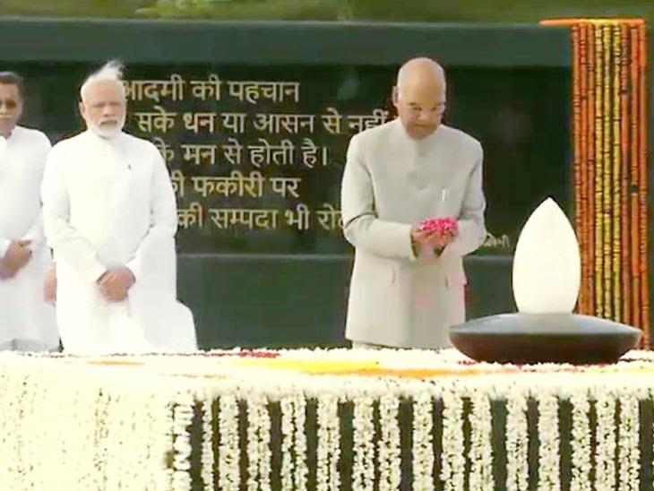 राष्ट्रपति कोविंद, मोदी और शाह ने वाजपेयी की पुण्यतिथि पर दी श्रद्धाजंलि