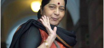 सुषमा स्वराज का दिल का दौरा पड़ने से निधन