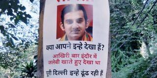 गौतम गंभीर के गायब होने के लगाये गए पोस्टर