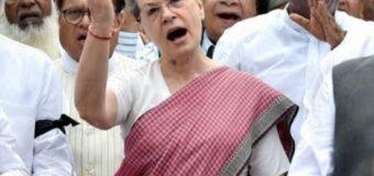भाजपा ने किया लोकतंत्र खत्म करने का शर्मनाक काम : सोनिया