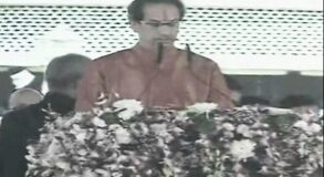 उद्धव ठाकरे ने ली महाराष्ट्र के मुख्यमंत्री पद की शपथ