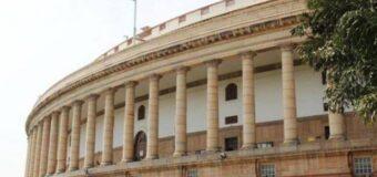 आज से शुरू होगा संसद का शीतकालीन सत्र