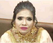 डरावने मेकओवर के कारण वायरल हुई रानू मंडल की तस्वीर