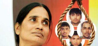18 दिसंबर तक टली निर्भया के गुनहगारों की याचिका, पीड़िता की माँ ने कही ये बात