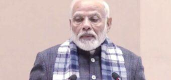 देशहित के लिए गुस्सा और नाराजगी झेलनी पड़ती है : मोदी