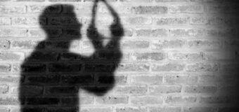 युवक ने फांसी लगाकर की आत्महत्या, मामले की जांच में जुटी पुलिस