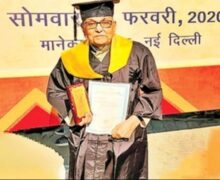 यूनिवर्सिटी के सबसे उम्रदराज छात्र बने ये शख्स, 93 वर्ष की उम्र में ली मास्टर डिग्री