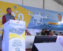 मुख्यमंत्री त्रिवेंद्र ने कहा- नई तकनीकों का इस्तेमाल कर युवा निभाएं महत्वपूर्ण भूमिका