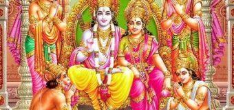 118 साल बाद राम नवमी पर बना ये दुर्लभ योग, पढ़िये पूरी खबर