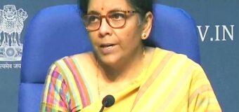वित्त मंत्री ने 20 लाख करोड़ के राहत पैकेज के ब्रेकअप के दूसरे चरण की जानकारी दी