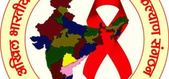 बिना वेतन व रिन्यूअल के कोविड-19 के लिए कार्य कर रहे हैं लाचार एड्स नियंत्रण संविदा कर्मी