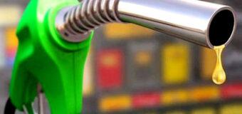आज फिर बढ़े पेट्रोल-डीजल के दाम, 5 दिन में हुआ इतना महंगा