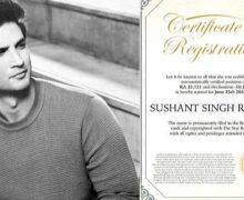 सुशांत के फैन ने खरीदा अभिनेता के नाम का तारा, लिखी ये बात
