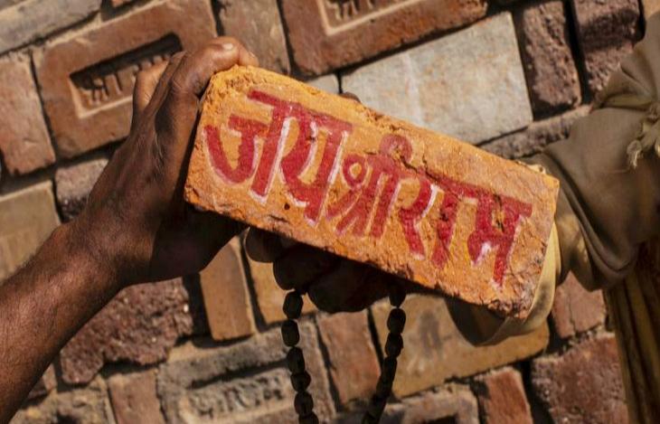 राम मंदिर के गर्भगृह की गहराई में रखा जाएगा टाइम कैप्सूल, पढ़िये पूरी खबर