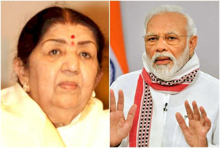 लता मंगेशकर ने प्रधानमंत्री मोदी से मांगा ये वादा, पढ़िये पूरी खबर