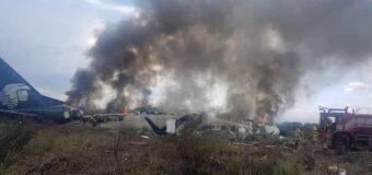 एयर इंडिया का विमान हुआ क्रैश, पायलट समेत 11 लोगों की मौत, 50 यात्री घायल