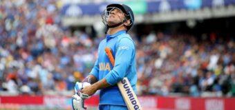 बड़ी खबर: महेंद्र सिंह धोनी ने क्रिकेट को कहा अलविदा