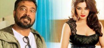 अभिनेत्री पायल घोष ने फिल्ममेकर अनुराग कश्यप के खिलाफ दर्ज कराई एफआईआर