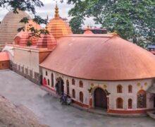 गुवाहाटी के कामाख्या मंदिर के कपाट 24 सितंबर से खुलेंगे, पढ़िये पूरी जानकारी
