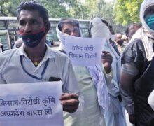 किसानों ने किया भारत बंद का आह्वान, कुछ प्रदेशों में चक्का जाम का भी ऐलान