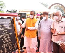 मुख्यमंत्री त्रिवेंद्र सिंह रावत ने एग्री बिजनेस ग्रोथ सेंटर का किया लोकार्पण