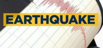 गुजरात में आया भूकंप, राजकोट में महसूस हुए झटके