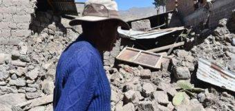 पेरु में आया जोरदार भूकंप, भारी नुकसान की आशंका