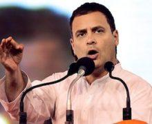 देश की अर्थव्यवस्था को लेकर राहुल गांधी ने खड़े किए सवाल