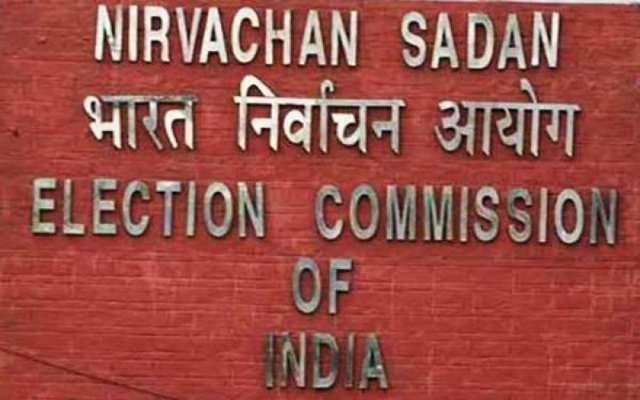'नमो टीवी' को लेकर सख्त हुआ चुनाव आयोग, मांगा जवाब