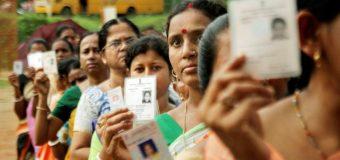 जानिए पहले चरण के चुनाव में कितना हुआ मतदान