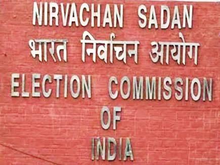 सौ साल के बुजुर्गों के लिए सुविधा प्रदान करेगा चुनाव आयोग