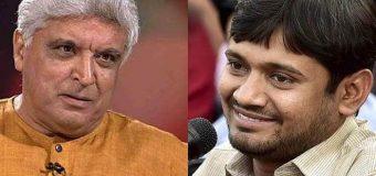 जावेद अख्तर ने कन्हैया कुमार के लिए किया चुनाव प्रचार